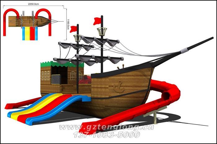 海盗船水寨